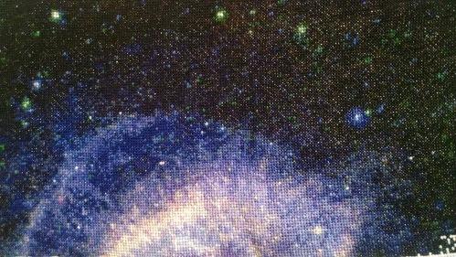 nebula5cu